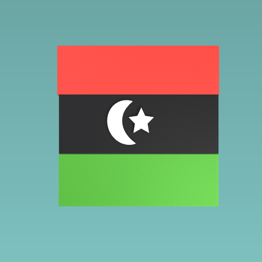 This is the national flag of Libya