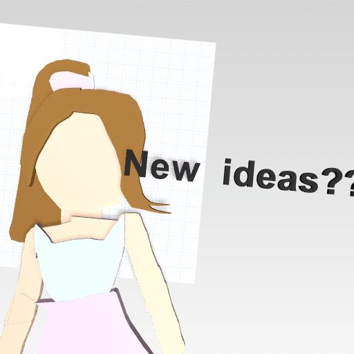 Who has ideas??