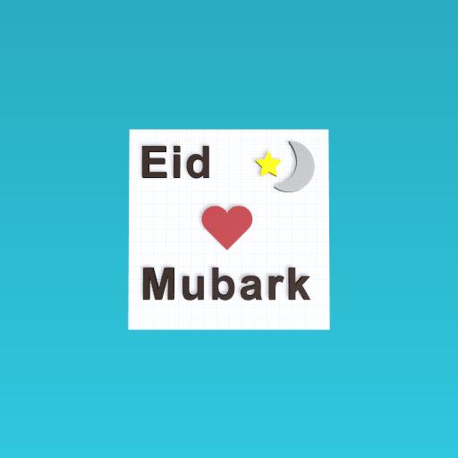 Eid mubark :)