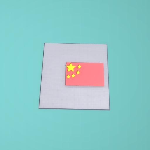 China flag for Samfl