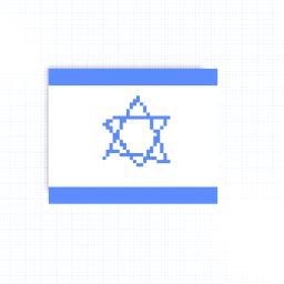 Irael Flag