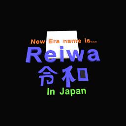 New era name :)