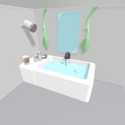 Aesthetic Tub UvU